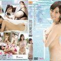 TRST 0199 120x120 - [TRST-0199] 池田夏希 Natsuki Ikeda