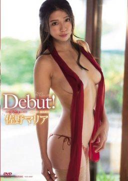 TSDS 42357 256x362 - [TSDS-42357] 佐野マリア Maria Sano