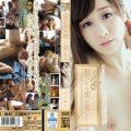 ADN 074 120x120 - [ADN-074] 犯される度に美しく 川上ゆう 大人のドラマ Kawakami Yuu 単体作品 Solowork Otona No Drama