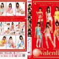 CPSMS 001 120x120 - [CPSMS-001] ドキドキ・バレンタイン大作戦 恋する女子8人