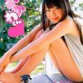 ENBW 6057 120x120 - [ENBW-6057] 大川藍 Ai Okawa