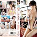 ENFD 4180 120x120 - [ENFD-4180] 清水あいり Airi Shimizu