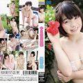 ICDV 30242 120x120 - [ICDV-30242] 星野希 Nozomi Hoshino