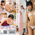 IMBD 353 120x120 - [IMBD-353] 香月杏珠 Kouzuki Anjyu