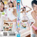 IMBD 358 120x120 - [IMBD-358] 源結菜 Yuina Minamoto