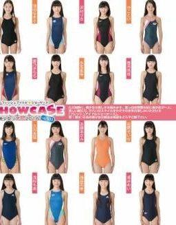 IMBD 363 256x327 - [IMBD-363] フレッシュアイドル SHOW CASE 美少女ツアー2016 vol.01