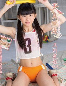 IMBD 364 256x334 - [IMBD-364] 久川美佳 Mika Hisakawa