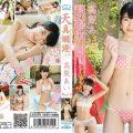 IMBD 386 120x120 - [IMBD-386] 高梨あい Ai Takanashi