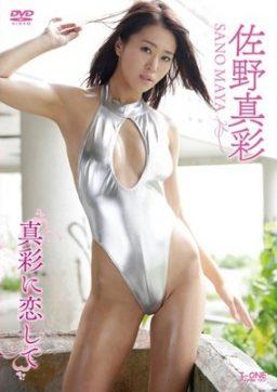 LCDV 40710 256x362 - [LCDV-40710] 佐野真彩 Maya Sano