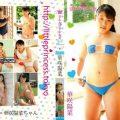 LPCS 262 120x120 - [LPCS-262] 華咲陽菜 Hina Hanasaki