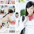 MMR AA046 120x120 - [MMR-AA046] 杉原里奈 Rina Sugihara