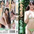 MMR AL018 120x120 - [MMR-AL018] いなばなつ Natsu Inaba