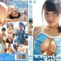 MMR AP006 120x120 - [MMR-AP006] 森山千愛 Chiaki Moriyama