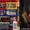 NHD 003 120x120 - [NHD-003] ナチュラルハイ作品集 3 痴漢 SM  Omnibus NATURAL HIGH