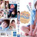 OAE 114 120x120 - [OAE-114] 内緒な彼女 小柳歩 Slender コスプレ Image Video Entertainer 美乳