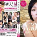 OQT 160 120x120 - [OQT-160] Ai Kago 加護亜依 – LOS ANGELES