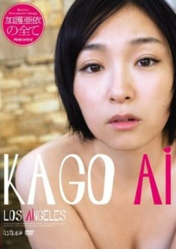 OQT 160 256x362 - [OQT-160] Ai Kago 加護亜依 – LOS ANGELES