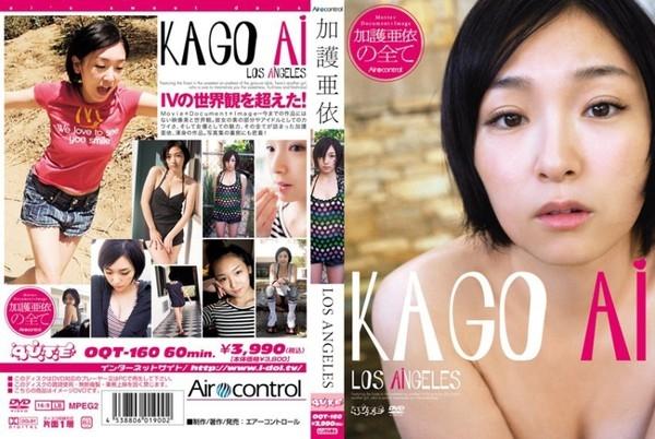 OQT 160 - [OQT-160] Ai Kago 加護亜依 – LOS ANGELES