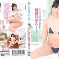 TASKR 030 120x120 - [TASKR-030] 新見ななえ Nanae Niimi