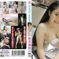 TASKR 035 120x120 - [TASKR-035] 美月海莉 Kairi Mizuki