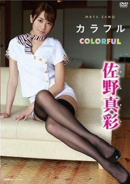 TSDS 42127 256x362 - [TSDS-42127] 佐野真彩 Maya Sano