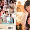 TSDS 42308 120x120 - [TSDS-42308] 草野綾 Kusano Aya