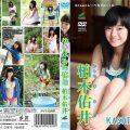 TSDV 41419 120x120 - [TSDV-41419] 柏木佑井 Yui Kashiwagi
