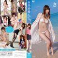 TSDV 41502 120x120 - [TSDV-41502] 赤井沙希 Saki Akai