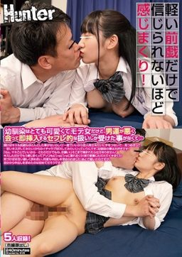 HUNTA 894 256x362 - [HUNTA-894] 軽い前戯だけで信じられないほど感じまくり!幼馴染はとても可愛くてモテ女だけど、男運が悪く会って即挿入するセフレ的な扱いしか受けた事がなくて… Nasty 女子校生 Moriki School Uniform 中出し