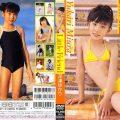 ICDV 30004 120x120 - [ICDV-30004] 深浦ゆかり Yukari Miura