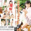 ICDV 30230 120x120 - [ICDV-30230] 長島きらら Nagashima Kirara