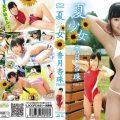 IMBD 341 120x120 - [IMBD-341] 香月杏珠 Kouzuki Anjyu
