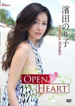 KIDM 475 256x362 - [KIDM-475] Open Heart/濱田のり子 Kingdom 芸能人 キングダム Hamada Noriko Entertainer