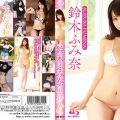 LCBD 00721 120x120 - [LCBD-00721] 鈴木ふみ奈 Fumina Suzuki