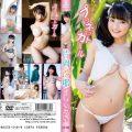 LCDV 40685 120x120 - [LCDV-40685] 片岡沙耶 Saya Kataoka