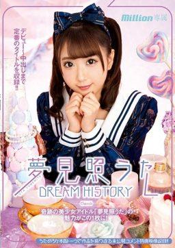 MKMP 360 256x362 - [MKMP-360] 夢見照うた Dream History Classic K Tarou 放尿 K.M.Produce Million フェラ