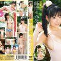 MMR AK012 120x120 - [MMR-AK012] 峰岸ちひろ Chihiro Minegishi