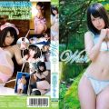 MMR AQ008 120x120 - [MMR-AQ008] 高橋ナツミ Natsumi Takahashi