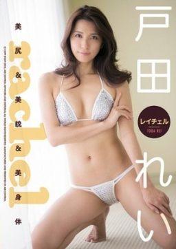OQT 198 256x362 - [OQT-198] 戸田れい Rei Toda