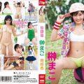 SBKD 0127 120x120 - [SBKD-0127] 榊まこ Mako Sakaki