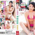 SBKD 0129 120x120 - [SBKD-0129] 沖田彩花 Ayaka Okita