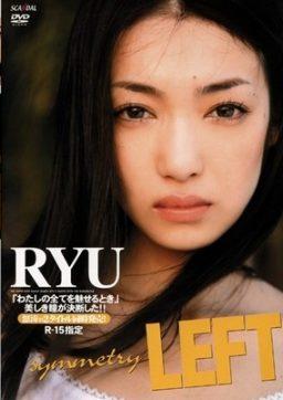 SCID 090 256x362 - [SCID-090] 江波りゅう RYU
