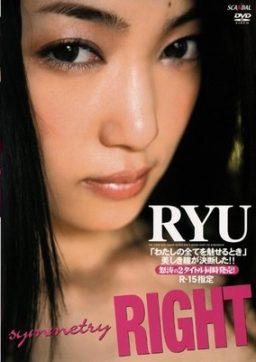 SCID 091 256x362 - [SCID-091] 江波りゅう RYU