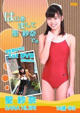 SLK 008 256x362 - [SLK-008] Osaka In 梅田 大学生 <みく> 19才 プレステージ S.P.STAR 拘束 Prestige 素人