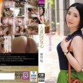 SOAV 070 120x120 - [SOAV-070] 人妻の浮気心 舞原聖 黄色いヒョウ 美乳 Kiiroi Hyou 舞川セナ 単体作品