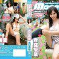 TASKJ 090 120x120 - [TASKJ-090] 水口美穂 Miho Mizuguchi