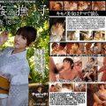 BTH 099 120x120 - [BTH-099] 生姦撫子 なまかんなでしこ 森沢かな 飯岡かなこ