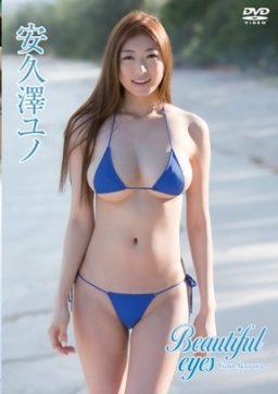 ENFD 5640 256x362 - [ENFD-5640] 安久澤ユノ Yuno Akuzawa