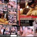 GS 2001 120x120 - [GS-2001] セクシャルマッサージサロン盗撮04 GOS 盗撮 Massage マッサージ ゴーゴーズ