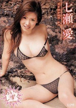 LCDV 40277 256x362 - [LCDV-40277] 七瀬愛 Ai Nanase